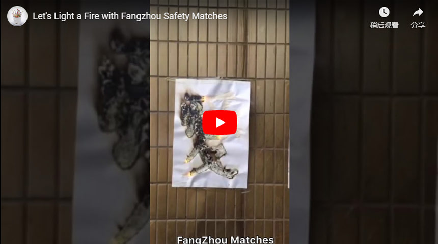 Let's Light a Fire with Fangzhou Safety Matches