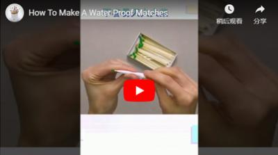 How To Make A Water Proof Matches