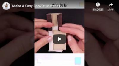 Make A Easy Booklet Matches
