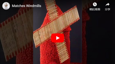 Matches Windmills